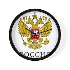 Classic Russia Wall Clock