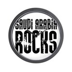 Saudi Arabia Rocks Wall Clock