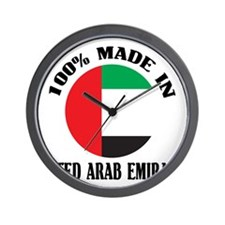 Made In United Arab Emirates Wall Clock