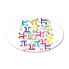 Pieces of Pi Wall Decal