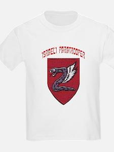 Israeli Paratrooper Kids T-Shirt
