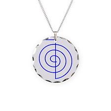 Cho Ku Rei (blue) Necklace