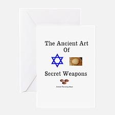 Jewish Martial Arts Greeting Card