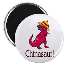 "Chinasaur 2.25"" Magnet (100 pack)"
