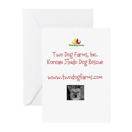 Two Dog Logo Greeting Cards (Pk of 20)