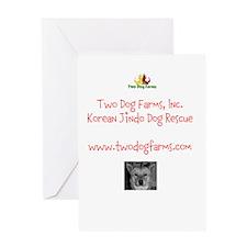Two Dog Logo Greeting Card