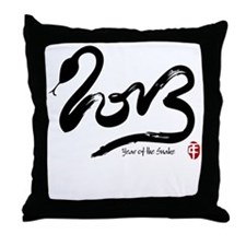 Year of the Snake 2013 Calligraphy Throw Pillow