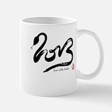 Year of the Snake 2013 Calligraphy Mug