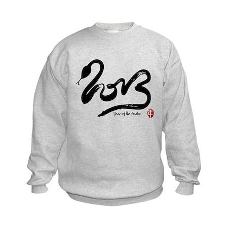 Year of the Snake 2013 Calligraphy Kids Sweatshirt