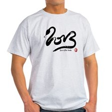 Year of the Snake 2013 Calligraphy T-Shirt