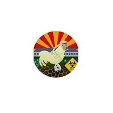 bio hazard chicken