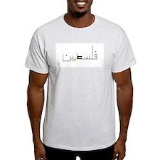 Palestine (in Arabic) -  Ash Grey T-Shirt