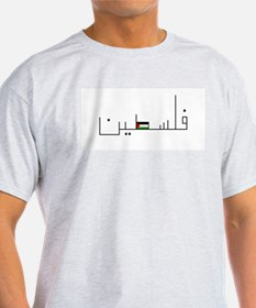 Palestine (in Arabic) -  Ash Grey T-Shirt