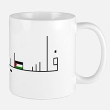 Palestinian Mug (Written in Arabic)