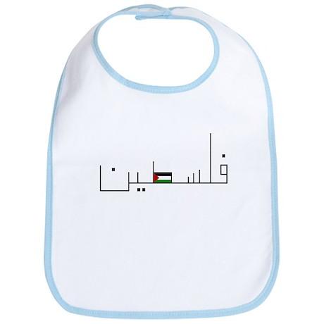 Palestine (in Arabic) - Baby's Bib