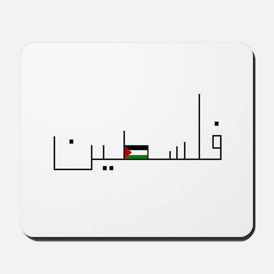 Palestine (in Arabic) Mousepad