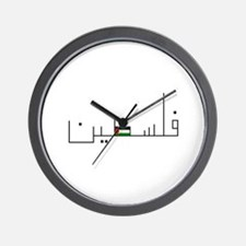Palestine (in Arabic) Wall Clock