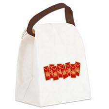 new-year-red-envelopes.png Canvas Lunch Bag