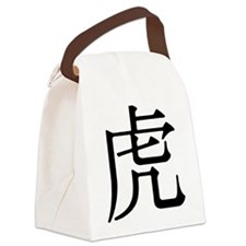 Character for Tiger Canvas Lunch Bag