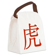 Cute New year 2010 Canvas Lunch Bag