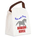 rwp-arabian-horse.tif Canvas Lunch Bag