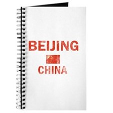 Beijing China Designs Journal