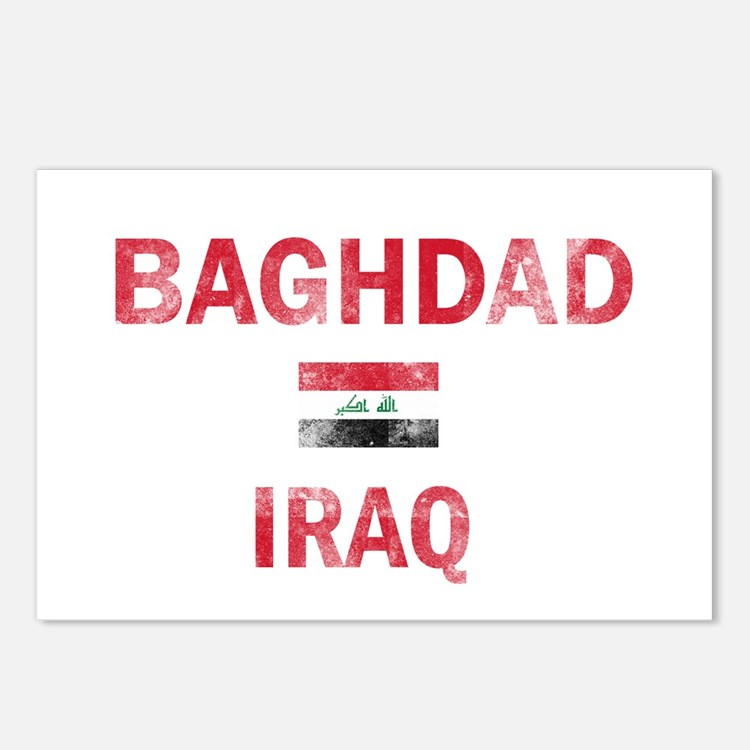 Baghdad Iraq Designs Postcards (Package of 8)