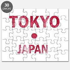 Tokyo Japan Designs Puzzle