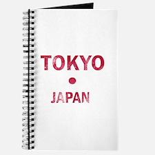 Tokyo Japan Designs Journal