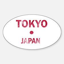 Tokyo Japan Designs Decal