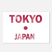 Tokyo Japan Designs Postcards (Package of 8)