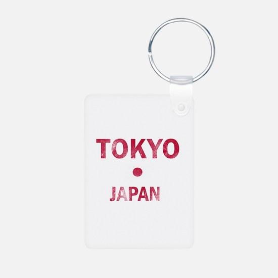 Tokyo Japan Designs Keychains