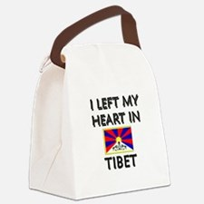 Flag of Tibet Canvas Lunch Bag