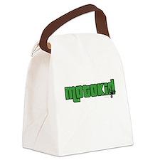 Boy MotoKid Canvas Lunch Bag