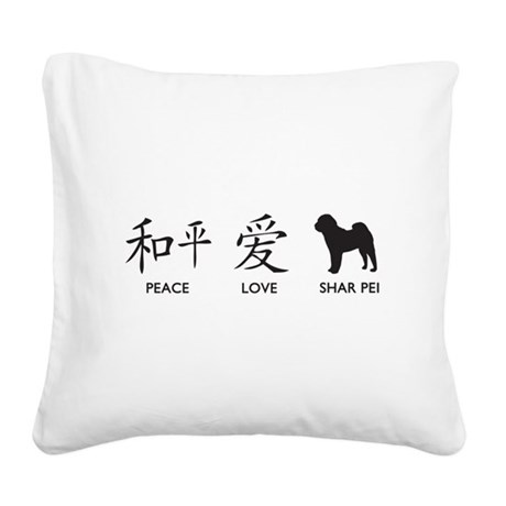 chinesepeace.png Square Canvas Pillow