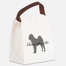 7-greysilhouette.png Canvas Lunch Bag