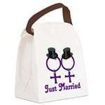 domestic_partner09.png Canvas Lunch Bag