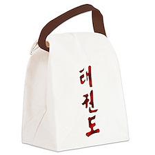 Korean Tae Kwon Do Canvas Lunch Bag
