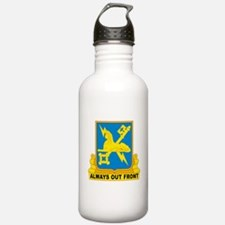 USA Army Military Intelligence Insignia Water Bottle