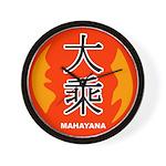 Mahayana In Chinese Wall Clock