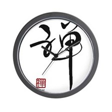 Zen Calligraphy Wall Clock
