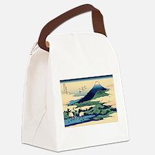 Unique Ukiyo e Canvas Lunch Bag