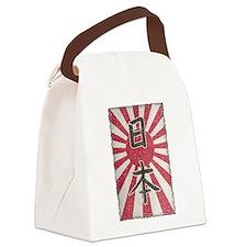 Vintage Japan Canvas Lunch Bag
