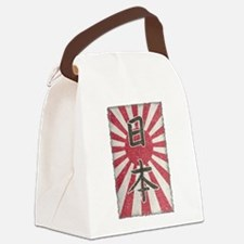 Vintage Japan Canvas Lunch Bag