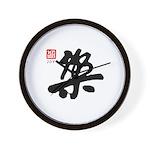 Kanji Joy Wall Clock