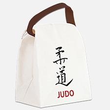 Judo Canvas Lunch Bag