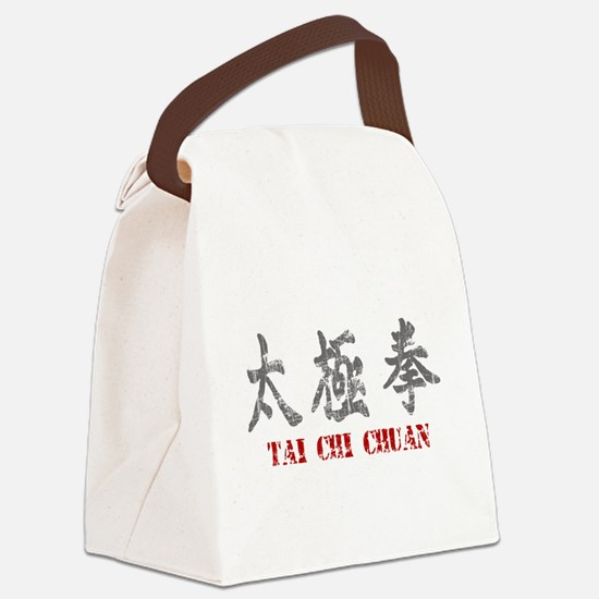 Vintage Tai Chi Calligraphy Canvas Lunch Bag