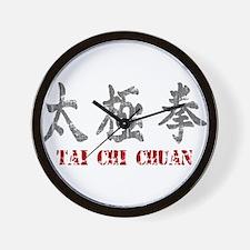 Vintage Tai Chi Calligraphy Wall Clock