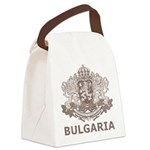 Vintage Bulgaria Canvas Lunch Bag