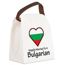 Happily Married Bulgarian Canvas Lunch Bag